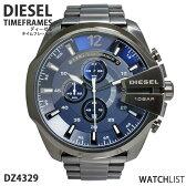 【送料無料】【あす楽】ディーゼル DIESEL クオーツ クロノグラフ メンズ 腕時計 DZ4329