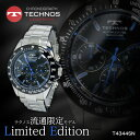 テクノス 時計 メンズ クロノグラフ TECHNOS クオーツ おしゃれ カジュアル ギフトやプレゼントに大人気