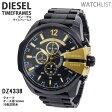 【送料無料】【あす楽】ディーゼル DIESEL クオーツ メンズ クロノ 腕時計 DZ4338