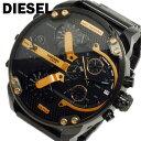 【送料無料】ディーゼル DIESEL 4タイム クオーツ メンズ クロノ 腕時計 DZ7312