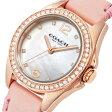 【送料無料】コーチ COACH トリステン ミニ クオーツ レディース 腕時計 CO14502176 ピンク