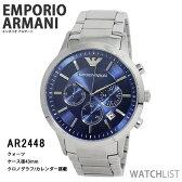 【送料無料】【あす楽】エンポリオ アルマーニ EMPORIO ARMANI メンズ クロノ 腕時計 AR2448