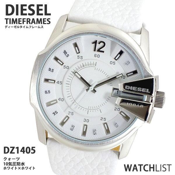 【送料無料】ディーゼル DIESEL クオーツ メンズ 腕時計 DZ1405 ホワイト メンズ Mens 革ベルト ウォッチ 時計 うでどけい