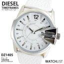 【送料無料】【あす楽】ディーゼル DIESEL クオーツ メンズ 腕時計 DZ1405 ホワイト メンズ Mens 革ベルト ウォッチ 時計 うでどけい