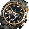 【送料無料】オリエント ORIENT STAR レトロフューチャー 自動巻き 腕時計 WZ0231DK 国内正規