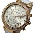 【送料無料】マイケルコース MICHAEL KORS クオーツ クロノ レディース 腕時計 MK5774