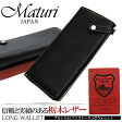 マトゥーリ Maturi 栃木レザー メンズ 長財布 MR-035-BK ブラック