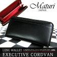 マトゥーリ Maturi コードバン メンズ 長財布 MR-036-BK ブラック