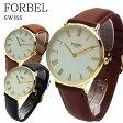 【あす楽】フォーベル FORBEL クオーツ ユニセックス 腕時計 FB-50509-BR ブラウン