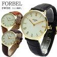 【あす楽】フォーベル FORBEL クオーツ ユニセックス 型押し 腕時計 FB-50509-K-BK ブラック