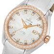 【送料無料】オメガ シーマスター アクアテラ 自動巻き レディース 腕時計 23128342055002 ホワイト