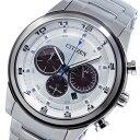 【送料無料】シチズン エコドライブ クロノ クオーツ メンズ 腕時計 CA4034-50A シルバー