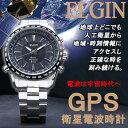 【送料無料】【あす楽】エルジン ELGIN GPS衛星電波時計 クオーツ メンズ 腕時計 GPS2000S-B ブラック