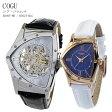 【送料無料】コグ COGU ペアウォッチ 腕時計 BS00T-WH/BS02T-BLG ホワイト/ブルー