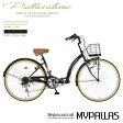 【送料無料】マイパラス レディサイクル 自転車 折りたたみ M-506EB ブラウン 代引き不可