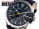 【レビューでおまけ】【無料ラッピング】【ベルト調整無料】ディーゼル DIESEL 腕時計 メンズ DZ1295ディーゼル DIESEL 腕時計 メンズ DZ1295