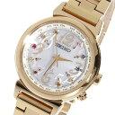 【送料無料】【あす楽】セイコー ルキア サマー限定 ソーラー 電波 レディース 腕時計 SSVV024 国内正規