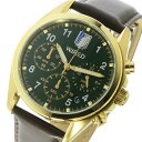 【送料無料】【あす楽】セイコー ワイアード 進撃の巨人コラボ リヴァイモデル 世界1750本限定 クロノ クオーツ 腕時計 AGAT712 グリーン