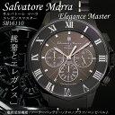 【送料無料】サルバトーレ マーラ 電波ソーラー クロノ クオーツ メンズ 腕時計 SM16110-BKBKSV シルバー/ブラック
