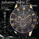 【送料無料】【あす楽】サルバトーレ マーラ 電波ソーラー クロノ クオーツ メンズ 腕時計 SM16110-GDBK ゴールド/ブラック
