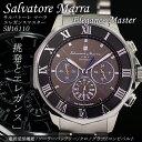 【送料無料】サルバトーレ マーラ 電波ソーラー クロノ クオーツ メンズ 腕時計 SM16110-SSBKBL ブルー/シルバー