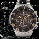 【送料無料】【あす楽】サルバトーレ マーラ 電波ソーラー クロノ クオーツ メンズ 腕時計 SM16110-SSBKGD ゴールド/シルバー