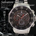 【送料無料】【あす楽】サルバトーレ マーラ 電波ソーラー クロノ クオーツ メンズ 腕時計 SM16110-SSBKRD レッド/シルバー