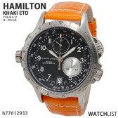 【送料無料】【あす楽】ハミルトン HAMILTON カーキ KHAKI ETO 腕時計 H77612933 ウォッチ 時計 うでどけい