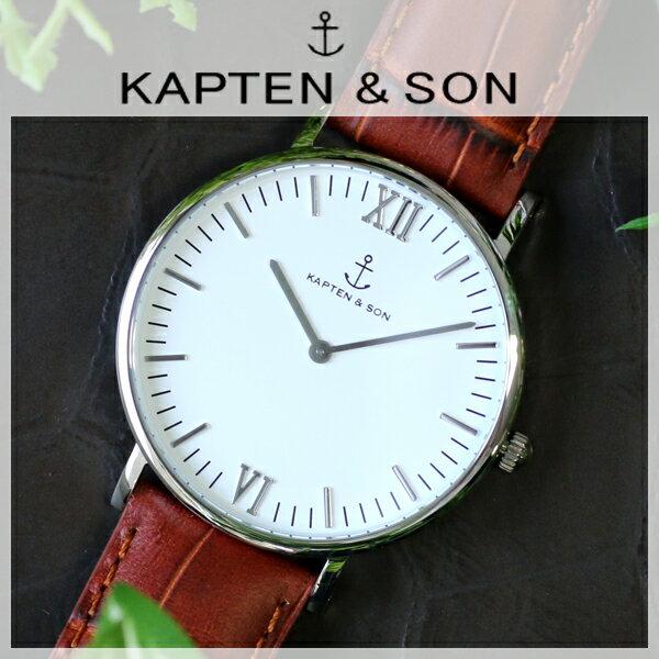 【3/17~3/23 アフターセール実施中!】【送料無料】キャプテン&サン KAPTEN&SON 40mm ホワイト/ブラウンクロコレザー レディース 腕時計 SV-KS40WHBRCL カジュアル~ビジネスシーンでも使えるインポート腕時計/財布/鞄/バッグ/スーツケースを多数ご用意!ディーゼル/アディダス/チプカシには自信があります!【10800円以上送料無料】