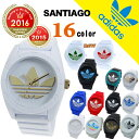 アディダス サンティアゴ ホワイト ブラック 人気 白 黒 timing adidas SANTIAGO クオーツ メンズ 腕時計 ADH6169 ADH616...