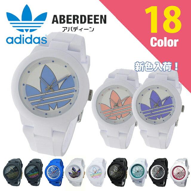 アディダス アバディーン 白 adidas originals ABERDEEN クオーツ…...:brights:10563668