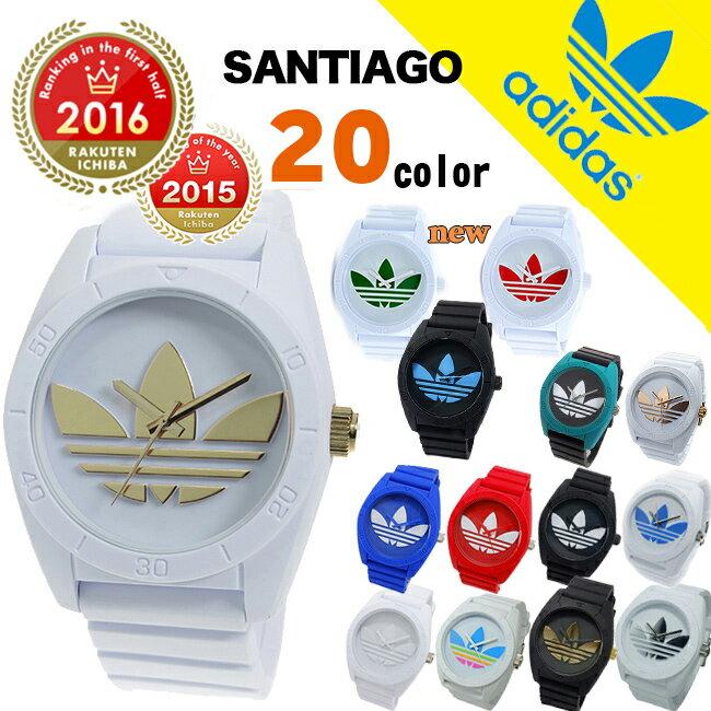 【3年保証】アディダス サンティアゴ ホワイト ブラック 人気 白 黒 timing adidas originals SANTIAGO クオーツ メンズ 腕時計 ADH6169 ADH6168 ADH6167 ADH6166 ADH2912 ADH3133 ADH2916 ADH2915 ADH2921 ADH2920 ADH2917 ADH2918