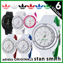 アディダス スタンスミス 腕時計 adidas オリジナルス レディース スモール ADH3121 ADH3122 ADH3123 ADH3124 ADH3125…