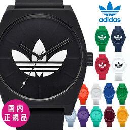 【国内正規】アディダス 腕時計 <strong>adidas</strong> ビッグロゴ プロセスエスピーワン ProcessSP1 ブラック ホワイト カレッジバーガンディ 38mm 選べる 19color