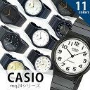 【送料無料】カシオ腕時計 チプカシ チープカシオ プチプラ カシオ CASIO メンズ&レディース ユニセックス MQ-24-1BL MQ24-1MQ-24-1...