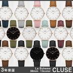 【3年保証】【海外正規】 CLUSE 腕時計 クルース 38mm レディース メンズ ローズゴールド La Boheme ラ・ボエーム CL108001 CL1...