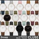 【替えベルトプレゼント!】【3年保証】 CLUSE 腕時計 クルース 38mm レディース メンズ ローズゴールド La Boheme ラ・ボエーム CL108001 CL18023 CL18008 CL18010 CL18011 CL18015 CL18017 CL18029 CL18016 CL18014 CL18024 CL18018