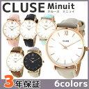 【3年保証】【海外正規】 CLUSE 腕時計 クルース ミニュイ 33mm レディース ローズゴールド Minuit CL30003 CL30001 CL300...
