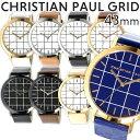 【3年保証】【海外正規】ChristianPaul クリスチャンポール 腕時計 43mm Grid グリッド ユニセックス レディース メンズ GR-01 GR-2 GR-03 GR-04 GR-05 GR-06 GR-07 GR-08