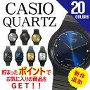 送料無料!ペアにもお勧め腕時計★ デザイン、機能性、コスパも◎ インスタで流行のゴールドカラー MQ76-9AL MQ76-7A1L MQ76-2AL MQ76-1AL LQ-142-1E LQ-142-7E LQ-142-1B LQ-142-7B