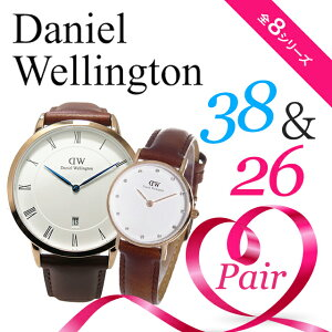 Wellington ダニエル ウェリントン ペアウォッチ レディース ゴールド シルバー