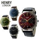 【純正ケース付】HENRY LONDON 腕時計 ヘンリーロンドン 41mm クロノグラフ レザーベルト ユニセックス HL41CS0107 HL41CS0023 HL41cs0099 HL41CS0106