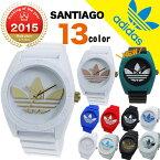 【\500クーポン】【えらべる13色】【あす楽】アディダス サンティアゴ 白 timing adidas SANTIAGO クオーツ メンズ 腕時計 ADH61...