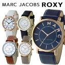 3年保証  海外正規品  MARC JACOBS ROXY マークジェイコブス 時計 ロキシー 腕時計 レディース メンズ ユニセックス 人気 今 話題 MJ1538 MJ1533 MJ1561 MJ1562 MJ1534 MJ1539 MJ1537 MJ1572 MJ1532 MJ1571