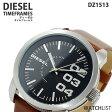 【送料無料】【あす楽】ディーゼル DIESEL 腕時計 DZ1513 メンズ Mens 革ベルト ウォッチ 時計 うでどけい