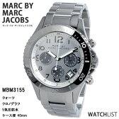 【送料無料】【あす楽】マークバイ マークジェイコブス MARC BY MARC JACOBS 腕時計 MBM3155