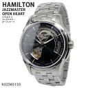 【送料無料】【あす楽】ハミルトン HAMILTON ジャズマスター JAZZMASTER オープンハート OPEN HEART 自動巻き 腕時計 H32565135 メンズ Mens ウォッチ 時計 うでどけい