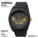 【あす楽】アディダスADIDASサンティアゴクオーツメンズ腕時計ADH2912ウォッチ時計うでどけい