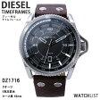 【送料無料】【あす楽】ディーゼル DIESEL ロールケージ ROLLCAGE メンズ 腕時計 DZ1716 ダークブラウン メンズ Mens 革ベルト ウォッチ 時計 うでどけい