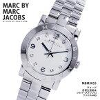 【送料無料】【あす楽】マークバイ マークジェイコブス MARC BY MARC JACOBS 腕時計 MBM3055 レディース Ladys ウォッチ 時計 うでどけい